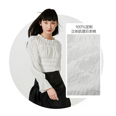 Stretchy pleated banded waist blouse