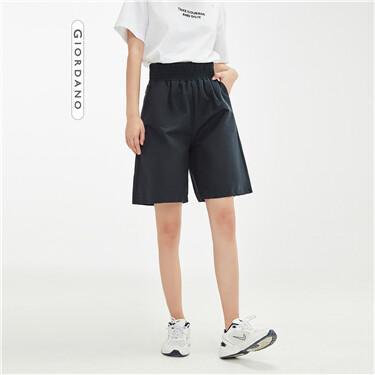 Elastic waistband high-rise shorts