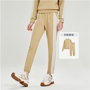 Contrast elastic waistband pants