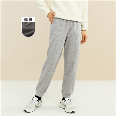Fleece-lined elastic waistband joggers