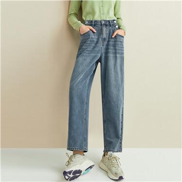 Loose straight half elastic waist denim jeans