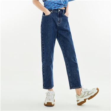 Five-pocket ankle-length denim jeans