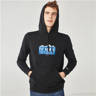 Embroidery kanga pocket hoodie