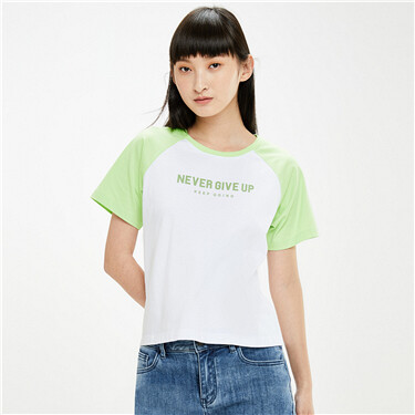 Cotton contrast printed t-shirt
