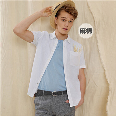 Single Pocket Short Sleeve Slim Shirt
