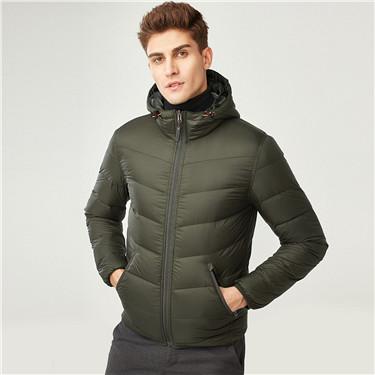 Reversible hooded lightweighte