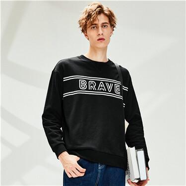 Printed fleece-lined crewneck sweatshirt