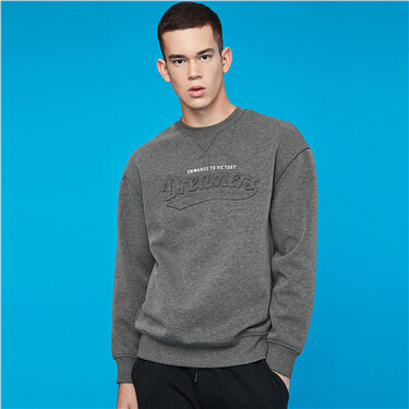 Interlock Embossed Crew Neck Sweatshirt
