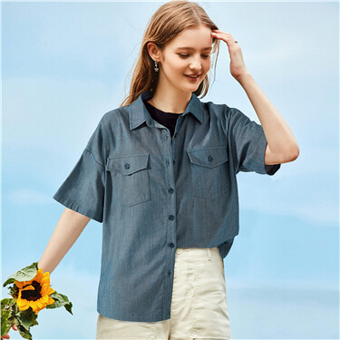 Cargo Flap Pockets Short Sleeves Shirt