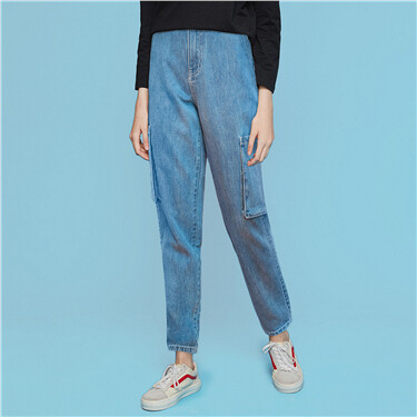 High rise ankle-length wide-leg jeans