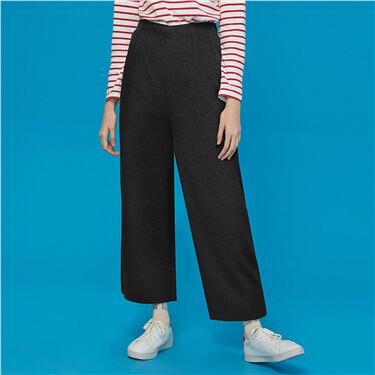 Solid elastic wasitband wide leg pants