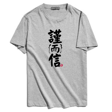 圖案印花純棉圓領短袖T恤