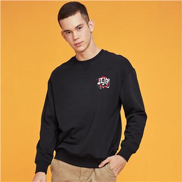 Printed cotton crewneck sweatshirt