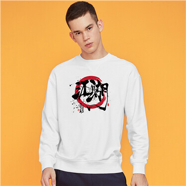 Printed cotton crewneck sweatshirt
