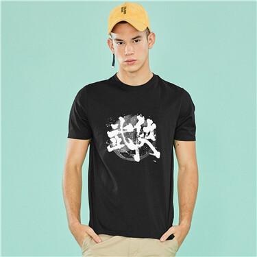 卡通动漫印花纯棉圆领短袖T恤