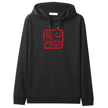 Printed graphic crewneck long-sleeve hoodie