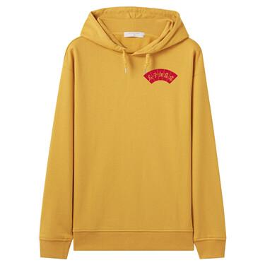 Prined long-sleeve hoodie