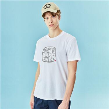 Printed o-neck short-sleeve tee