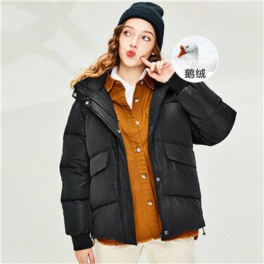 Raglan sleeves 90% duck down jacket