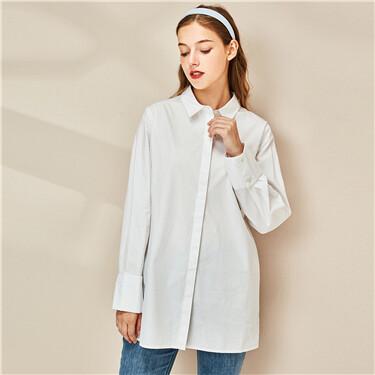Cotton mid-long long-sleeve sh