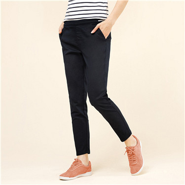 Mid rise slim ankle pants