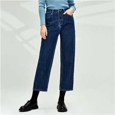 Washed Mid-rise Jeans