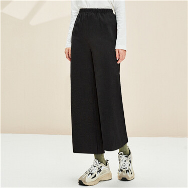 Plain elastic waistband wide-leg pants