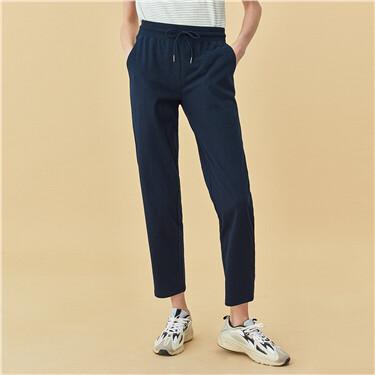 Solid Elastic Waistband Pants