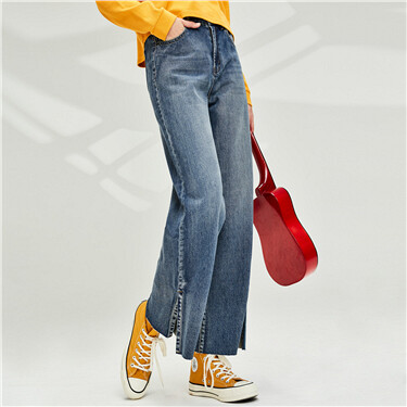 Side vents at cuffs wide-leg jeans
