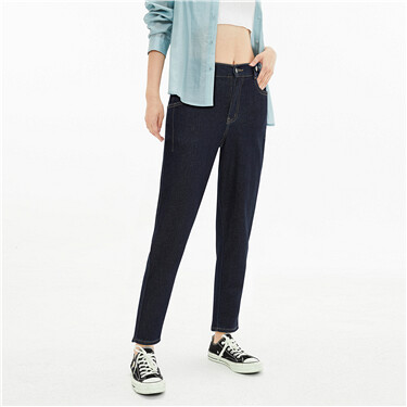 Elastic waistband multi-pocket jeans
