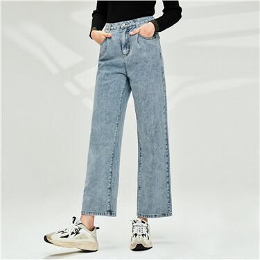 直筒阔腿洗水牛仔长裤