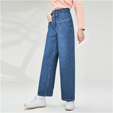 Plain elastic waistband wide-leg pants