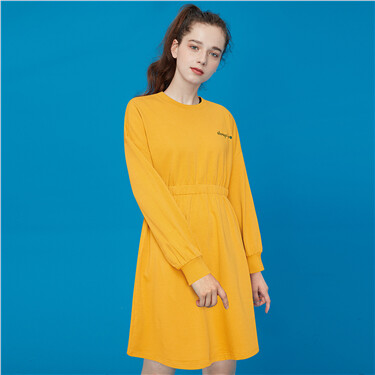 Embroidery banded-waist knitted dress