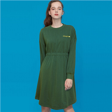 Embroidery Banded Waist Knitted Dress