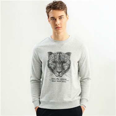 Animal-head-printed pullover