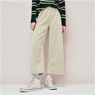 Elastic waistband wide-leg pants