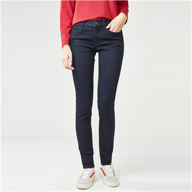 Multi-pocket slim denim jeans