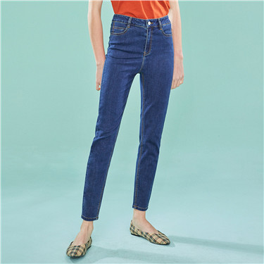 High rise slim denim ankle-length pants