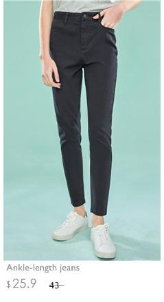 3930d0a57c35a Women s Jeans l GIORDANO